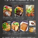 テイクアウトメニューにステーキ丼追加!